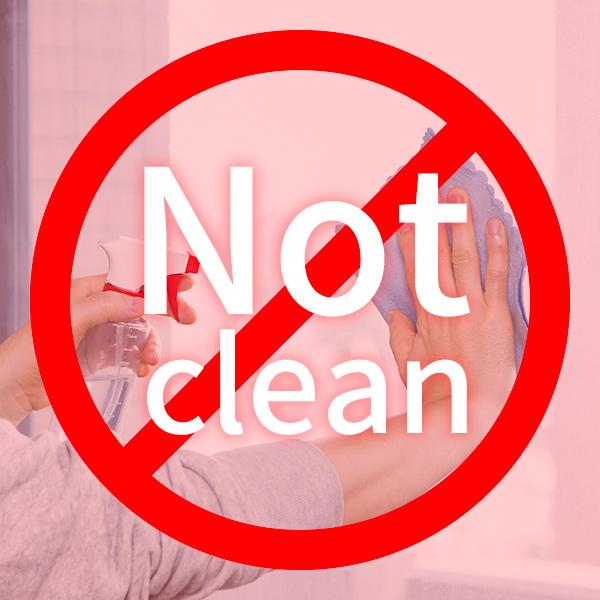 毎回の清掃範囲外の業務